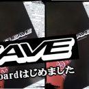【CLEAVE start!】