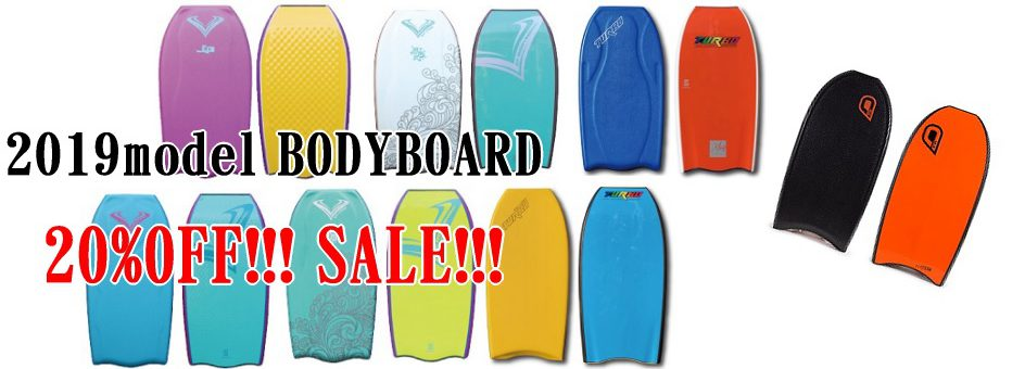 【2019model BB 20%OFF!!SALE!!!!】