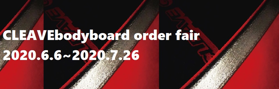 【CLEAVE order fair】